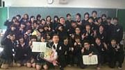 文京高校3G☆あんきょうクラス