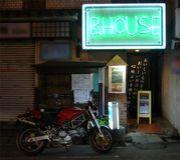 B.HOUSE