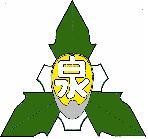 酒田市立泉小学校
