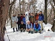 福島県森の案内人11期生の会