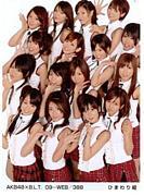 AKB48 推しバカ?!同盟(/∀\*)