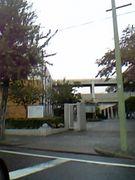 名古屋市立宮中学校が母校