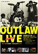 OUTLAW 「飛雄馬追悼LIVE」