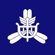 福島市立西信中学校