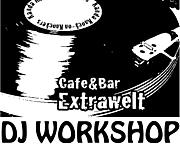 DJ Bar Extrawelt @ 神田