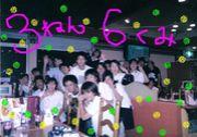 23期生★3年6組★