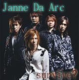 Janne Da Arc【survive?】