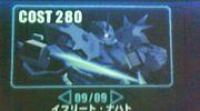 MS-08TX/N  イフリート・ナハト