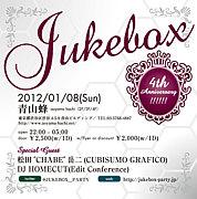 4th anniversary!! JUKEBOX