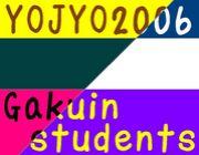 Gakuin students of YOJYO