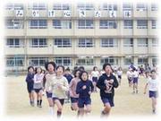 長崎市の横尾小学校や中学校