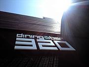 Dining Bar 320