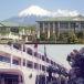 富士第一小学校/富士中央小学校