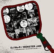 DJ Mu-R