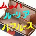 アラビア語モロッコ方言