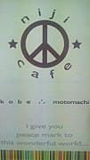 niji cafe