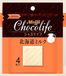 Meiji北海道ミルク