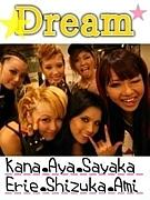Dream関西Family