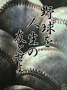 滋賀草野球チーム「FINES」
