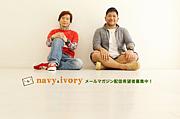 navy&ivory 下地正晃♪♪