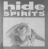 サラバ赤い髪のエイリアン(hide)