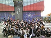 ■ 2008年度 市立浦和3年2組 ■