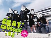 BEAT CRUSADERS@沖縄