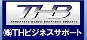 ♪お仕事情報♪THB☆in千葉県