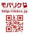 モバイル求人サイト「モバリク」