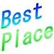 ベストプレイス -Best Place-