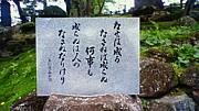 ゆめみるひと東日本復興応援