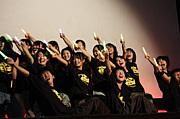 浦和北高校DanceDanceDance!!