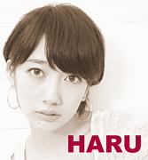 波瑠HARU応援コミュ