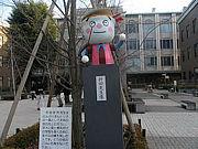 H20入学 京都大学 総合人間学部