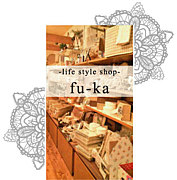 -life style shop-*ふう花*