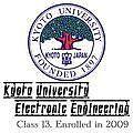 2009年度入学京都大学工学部13組