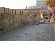 堺市立市小学校1995