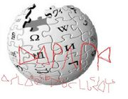 wikipediaを丸暗記する会