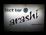 shot bar arashi