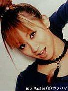 倖田來未の『愛のうた、you』