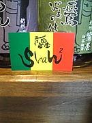 南国食堂Shan2