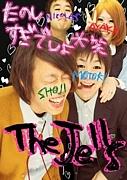 *The Jells*