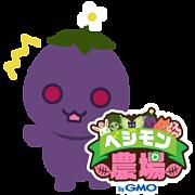 [公式]ベジモン農場 byGMO