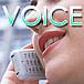 声フェチ:好みの声と出会いたい