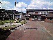 小栗山保育所