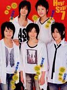 新・Hey!Sey!7