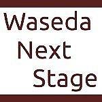Waseda Next Stage