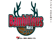 【RBP】バンビシャス奈良