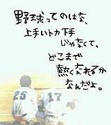 奈良大学軟式野球部