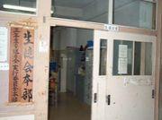 ◆荏田高校生徒会本部◆